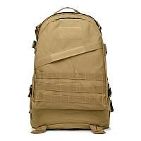Штурмовий Рюкзак Assault Backpack 3-Day 35L Бежевий, фото 1