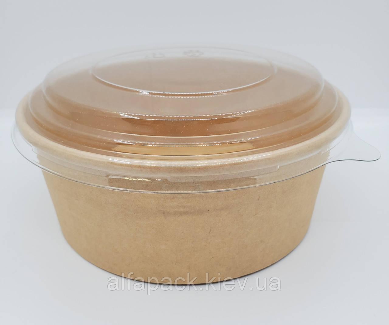 Комплект салатник крафт 1100 мл (кришка і дно), упаковка 50шт, (9,70 грн/шт)