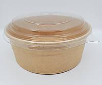 Комплект салатник крафт 1100 мл (кришка і дно), упаковка 50шт, (9,70 грн/шт), фото 1