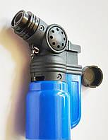 Газова Пальник-Брелок 602B