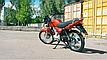 Мотоцикл Мінськ D4 125, фото 7