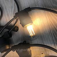 Уличная гирлянда 10м, Е27х20 ретро Белт-лайт IP67 без ламп