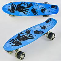 Скейт Пенни Борд P 10960 Best Board Со Светящимися Колесами, Доска 55 См
