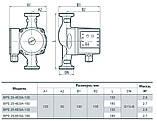"""Циркуляційний електронасос """"Насоси +"""" BPS25-6ESA-180, з автоматичним регулюванням, фото 3"""
