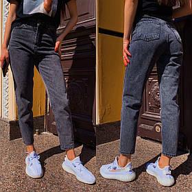 Джинсы женский МОМ тянутся, Женский джинсы с высокой талией