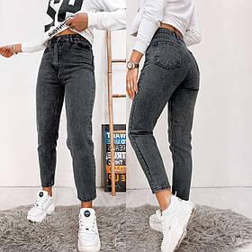 Джинсы женский МОМ, Женский джинсы с высокой талией Черный
