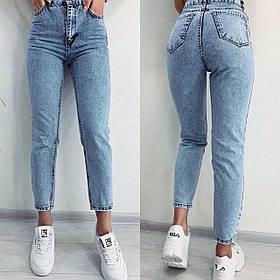 Джинсы женский МОМ, Женский джинсы с высокой талией Синий