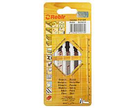 Пилочки для электролобзика REBIR T101BR набор 5 шт