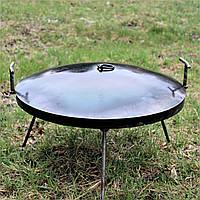 Сковорода из диска бороны 40см (с крышкой) для костра