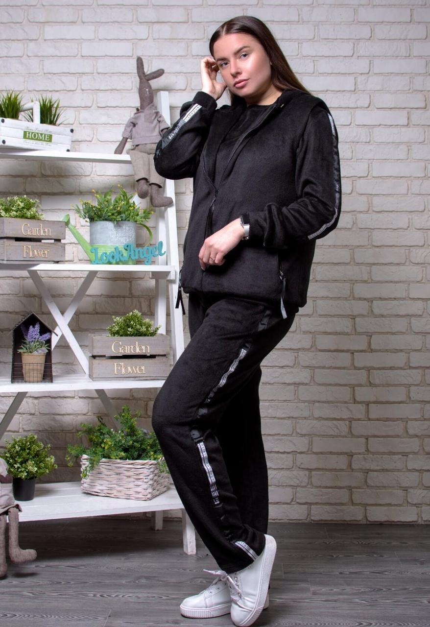"""Плюшевый женский Комплект-тройка """"Кофта+Штанишки+Жилет"""", ткань """"Плюш""""  52, 56 размер 52"""