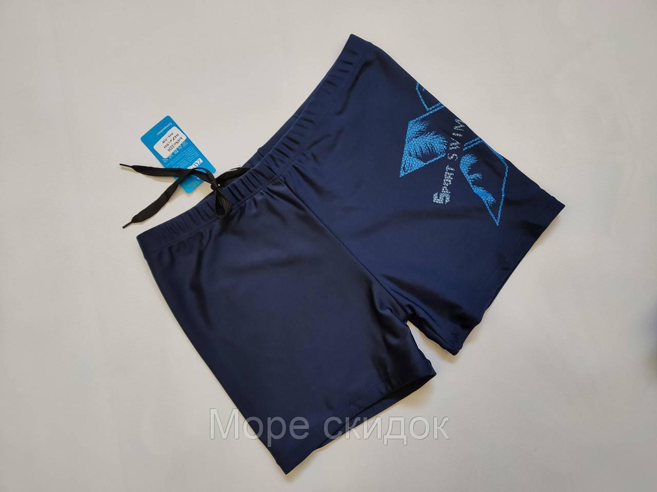 Шорты-плавки мужские Z.FIVE 2220 Анатолий синий (в наличии  50 52 54 56 58  размеры)