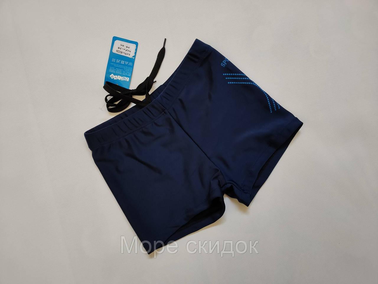 Шорты-плавки подростковые Z.FIVE Валера 82226 синий (в наличии  38 40 42 44 46 размеры)