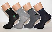 Мужские носки средние с бамбука МАРЖИНАЛ 40-45 темные ассорти