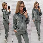 Велюровый спортивный костюм, арт. М680, серый металлик
