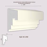 03.1501 Межэтажная разделительная полоса из пенополистирола ( с армирующим покрытием)