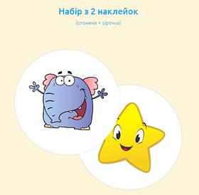 Наклейки для приучения ребенка к горшку и унитазу Magic Sticker 2 шт в упаковке