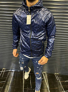 Мужская куртка ветровка, Синяя