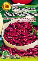 Гигант Фасоль зерновая кустовая, Красная рябина 20 г, фото 1