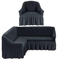 Набір чохлів для кутового дивана з кріслом Графіт