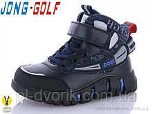 Ботинки B30155-1 JongGolf / 27-32 / размер