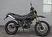 Мотоцикл Минск X 250, фото 4