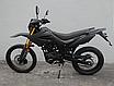Мотоцикл Минск X 250, фото 5