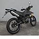 Мотоцикл Минск X 250, фото 8