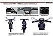 Мотоцикл Минск X 250, фото 3