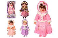 Лялька «Панночка», укр,яз, інтерактивна, 50 см
