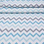 """Лоскут поплина """"Классический зигзаг"""" серо-голубой, (№3074) размер 25*240, фото 2"""