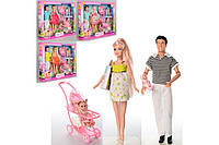 Кукла беременная, папа, ребенок, коляска, аксессуары, 8088