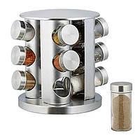 Карусель для специй Spice carousel A2-31 16 отсеков 182407