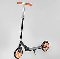 Двоколісний Самокат Best Scooter, фото 1