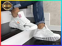 Мужские кроссовки Baas (белые) Демисезонные Летние кроссовки Бас