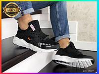 Мужские кроссовки Baas (черно-белые) Демисезонные Летние кроссовки Бас