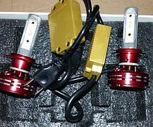 Автомобильные светодиодные лампы автолампы с цоколем H4  укороченные  36W F16