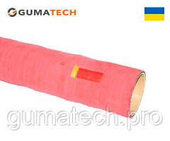 Рукав (Шланг) напорно-всасывающий, пищевой П-2-100-5 ГОСТ 5398-76
