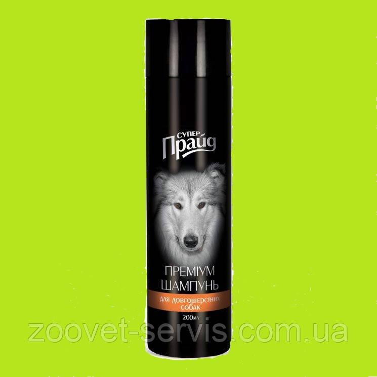 """Шампунь-премиум """"Супер-Прайд"""" для длинношерстных собак 200мл"""