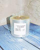 Ацетатная лента кондитерская прозрачная (плотная), 82мкм, ширина 100мм (100м)