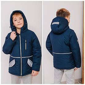 Куртка демисезонная на мальчика Макар синяя со светоотражающим декором 116