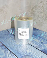 Ацетатная лента кондитерская прозрачная (плотная), 82мкм, ширина 150мм (100м)