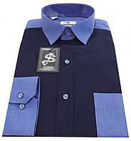 Рубашка мужская №S 12.24