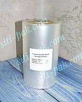 Ацетатная лента кондитерская прозрачная (плотная), 82мкм, ширина 200мм (100м)
