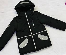 Куртка демисезонная на мальчика Макар черная со светоотражающим декором 116