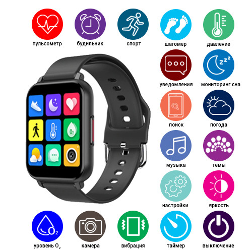 Фитнес трекер, браслет Apple band T82 Смарт часы, тонометр, пульс