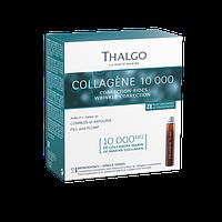 Интенсивный курс коллаген Thalgo Collagene 10000