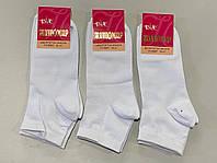 Женские носки ТМ Житомир оптом