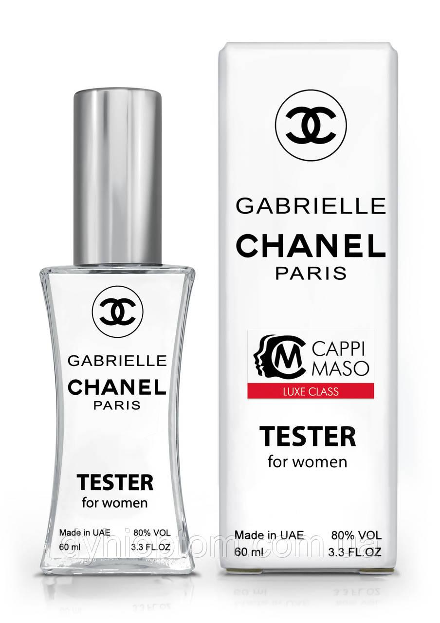 Тестер жіночий Chanel Gabrielle, 60 мл