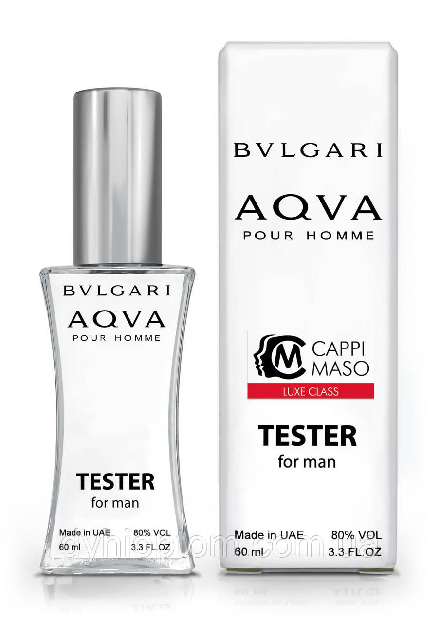 Тестер чоловічий Bvlgari Aqua Pour Homme, 60 мл