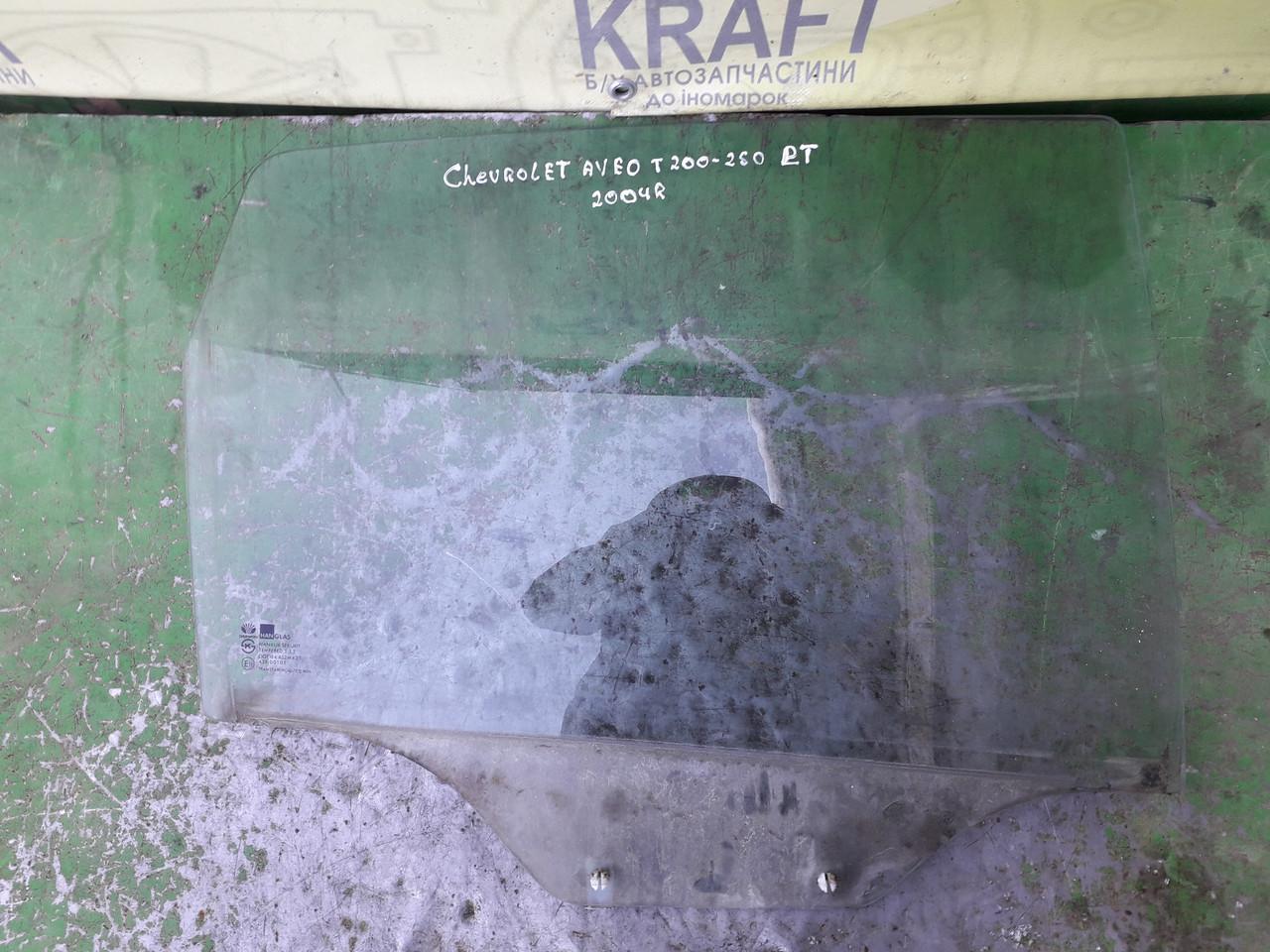 Скло двері задньої лівий для Chevrolet Aveo, Daewoo Kalos хетчбек
